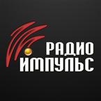 Радио Импульс radio online