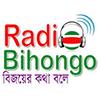 Radio Bihongo radio online