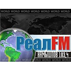 Реал FM radio online