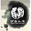 FM101.1 Xi'an Talk Box Radio