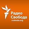 Радио свобода online television