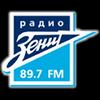 Радио Зенит 89.7 FM radio online