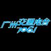 Guangzhou Traffic Radio 106.1 radio online