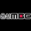 Ulsan MBC AM 990