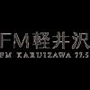 FM Karuizawa 77.5 online television