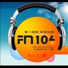 Radio Wuxi Economics 104.0