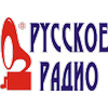 Русское Радио 105.7 online television
