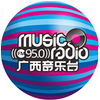 Guangxi Music Radio 95.0