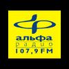 Радио Альфа 107.9 radio online