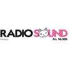 Radio Sound Milano 96.25 radio online