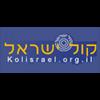 Kol Ha Musica 91.3 radio online