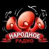 Narodnoe Radio 100.0 radio online
