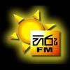 ABC Hiru FM 96.7 radio online
