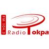 Radio Tokpa FM 104.3