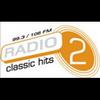 Emirates Radio 2 99.3 radio online