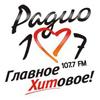 Радио 107 107.7