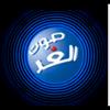 Sawt el Ghad 101.5 radio online