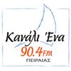 Kanali 1 FM 90.4