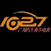 Guangzhou Auto & Music Radio 102.7 radio online