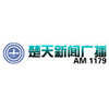 Chutian News Radio 1179 radio online