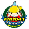 Henan Traffic Radio 104.1