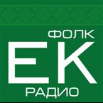 Радио EK - Фолк online television