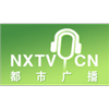 Ningxia City Radio 103.7