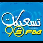 Arabic 90s fm radio online
