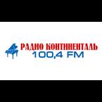 Радио Континенталь radio online
