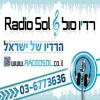 Radio Sol radio online