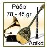 Radio 78kai45 - Ραδιόφωνο