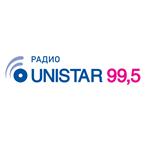 Радио Юнистар. Любимые 90-е radio online