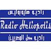 راديو هليوبوليس radio online