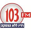 Non Stop Radio 103FM radio online