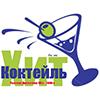 Радио Хит Коктейль 90 х - 2000 х radio online