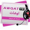 راديو اوقات اف ام - Awqat fm radio online