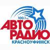 Авторадио Красноуфимск online television