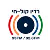 רדיו קול חי  92.8FM