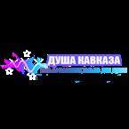 Душа Кавказа radio online
