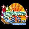 ลูกทุ่งกรุงธน FM 88.75