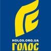 Радіо Голос Свободи radio online