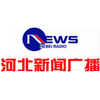 Hebei News Radio 104.3