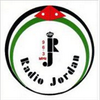 JRTV Amman FM (English Channel) 96.3