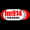 Guangdong News Radio 91.4